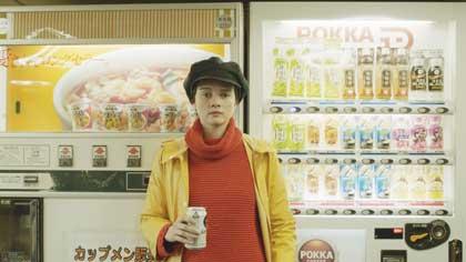 Tokyo fiancée de Stefan Liberski - Cine-Woman
