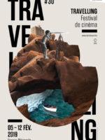 http://www.cine-woman.fr/wp-content/uploads/2019/02/Aff-TRavelling-e1549894584740.jpg