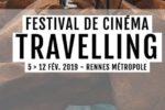30e Travelling
