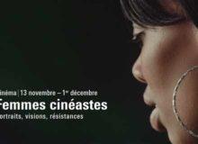 Femmes cinéastes : portraits, visions, résistances