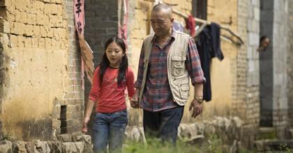 Yang Xin Yi et Li Bao Tian
