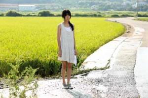 Dohee (Kim Sae-Ron)