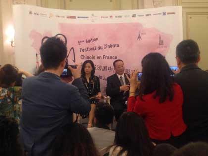 Conf de presse du 5e Festival du cinéma chinois en Chine, avec Xu Jinglei