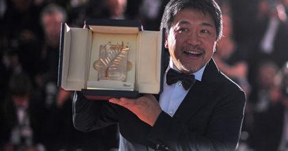 Palmarès 2018 – 71e Festival de Cannes