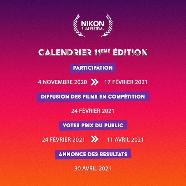 Le 11e Nikon Film Festival - cine-woman